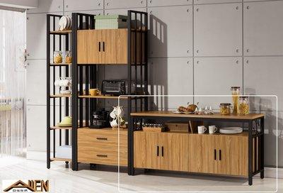 亞倫傢俱*甘克浮雕木紋5.3尺餐櫃
