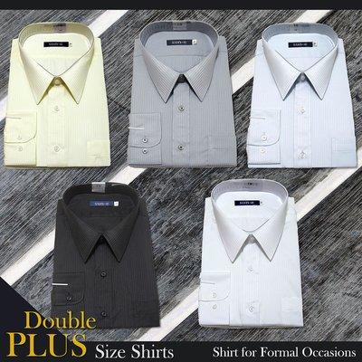 特加大尺碼 條紋長袖襯衫 柔棉舒適 標準襯衫 上班襯衫 正式長袖襯衫(335-A701)白藍灰黃黑 sun-e335