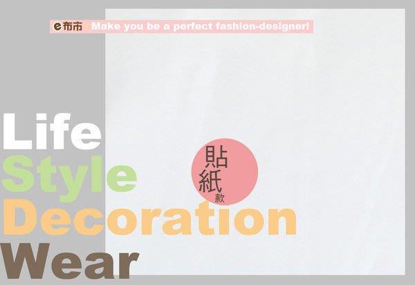 《e布市DIY》高質感白色仿皮貼紙‧汽車內裝貼紙/家具貼紙聖誕節佈置[H-00146]