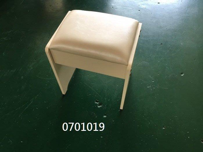 【吉旺二手傢俱生活館】全新/庫存 伊麗莎白色皮墊化妝椅 餐椅 休閒椅 辦公椅 吧台椅-各式新舊/二手家具 生活家電買賣
