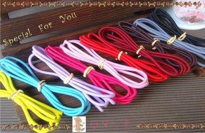 YB款【每條150公分12元】寬0.3CM彩色彈力髮繩(8色)☆DIY材料手作髮飾串珠半成品【簡單心意素材坊】