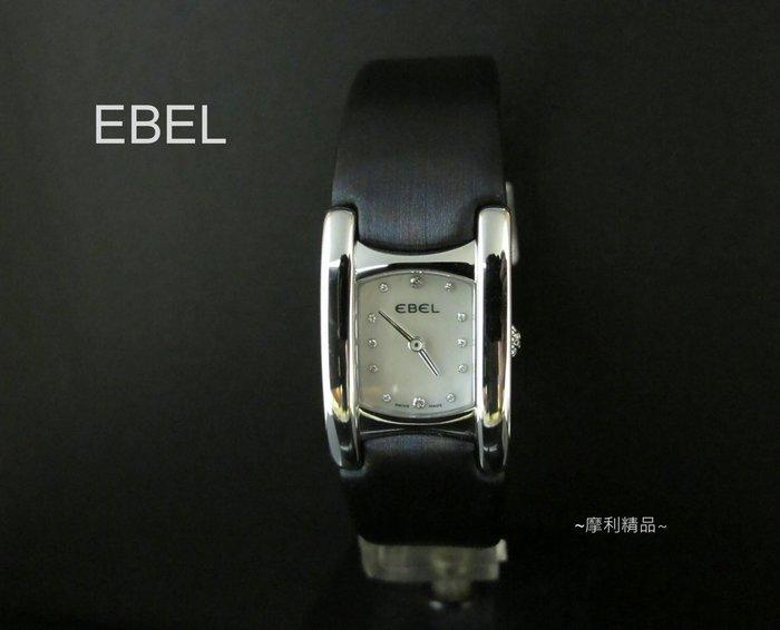 【摩利精品】EBEL玉寶Beluga系列長型鑽石女錶  *真品* 低價特賣