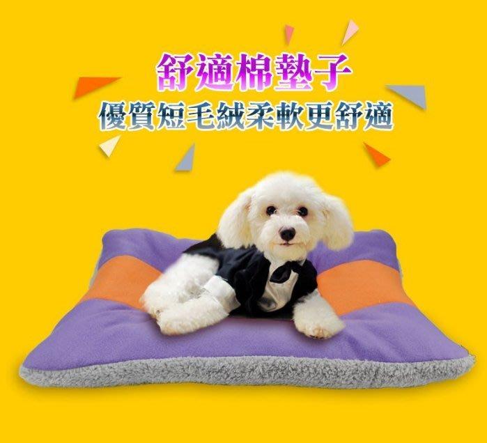☆︵興雲網購︵☆【49017 寵物雙色保暖棉墊(小款)】寵物窩墊床 寵物窩 貓窩 狗窩 狗墊 貓床 狗床 睡墊 毯子 狗