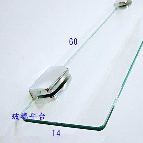 60CM 玻璃強化平台 夾具 厚度6mm 成舍衛浴 台中