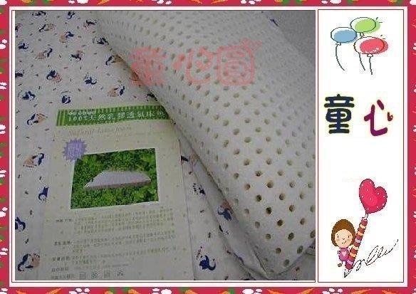 精選透氣舒適~天然嬰兒乳膠床墊~小床款~45 * 90 *2.5公分◎童心玩具1館◎