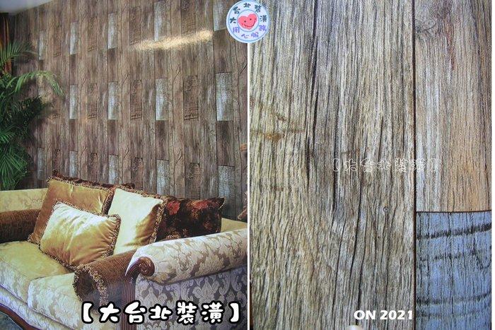 【大台北裝潢】ON國產現貨壁紙* 仿建材 風化木紋(3色) 每支850元