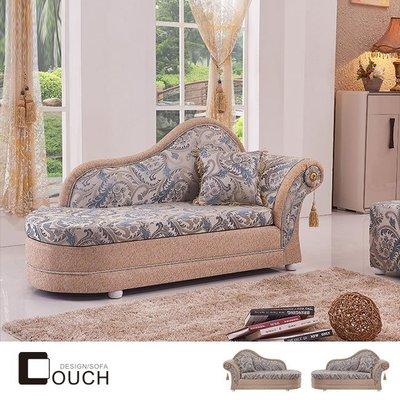 沙發-貴妃椅-法式香頌貴妃坐躺椅(左右型可選)【COUCH】YKSHOUSE,原特價10990元,特惠6580元