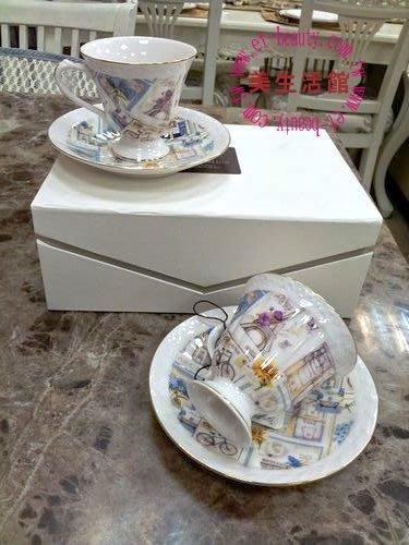 OUTLET限量低價出清美生活館---全新進口瓷器 花都巴黎 花茶杯 /咖啡杯 杯組禮盒(二杯二盤)---送人自用