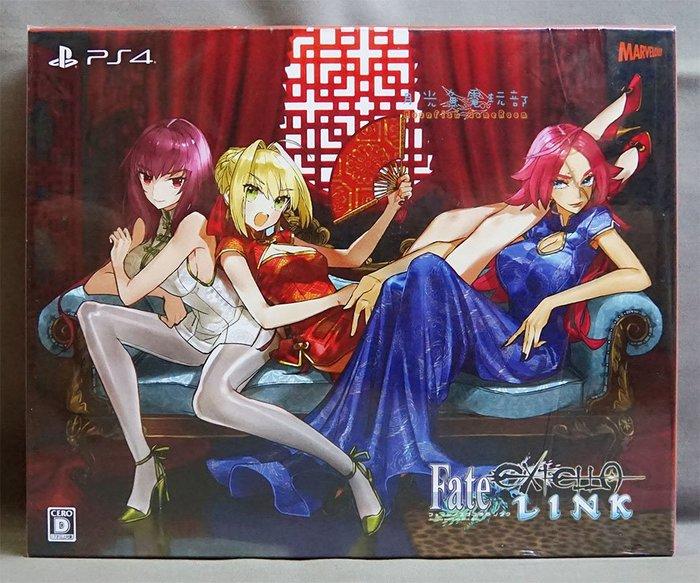 【月光魚 電玩部】現貨全新 純日版 限定版 PS4 Fate/EXTELLA Link 豪華限定版 日版日文