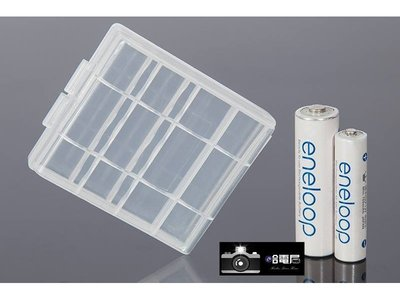 蘆洲(哈電屋)3號 4號 電池盒 儲存盒 充電池 可放 電池 充電電池 鹼性電池 玩具 閃燈 觸發器 遙控器