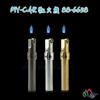【讓利降價】金屬飄火機 88-6638  MY-CAR  水煙壺 煙具 水菸壺 煙球 燒鍋 鬼火機 噴槍