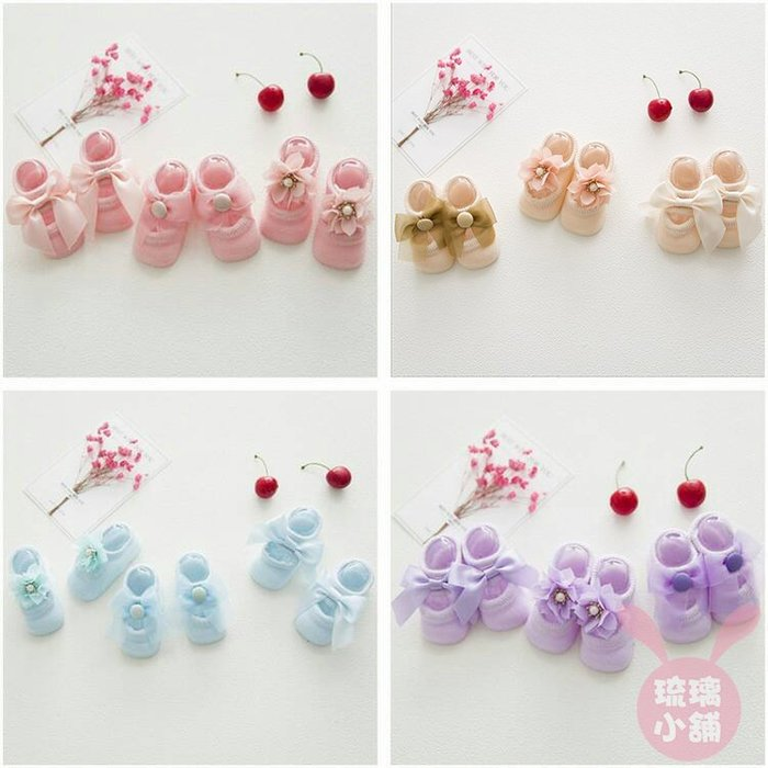 《琉璃的雜貨小舖》韓版 公主風 蝴蝶結 花朵 女童襪 嬰兒襪 防滑襪 船型襪 三雙組