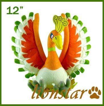 【狮子星】神奇宝贝 250凤王 口袋怪兽 宠物小精灵 毛绒 娃娃 玩偶 可挑款式 神兽传说 凤凰