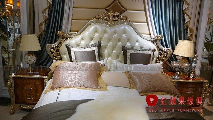 [紅蘋果傢俱] MDS-72 新古典系列 美式奢華 歐式系列 雙人床 床架 數千坪展示