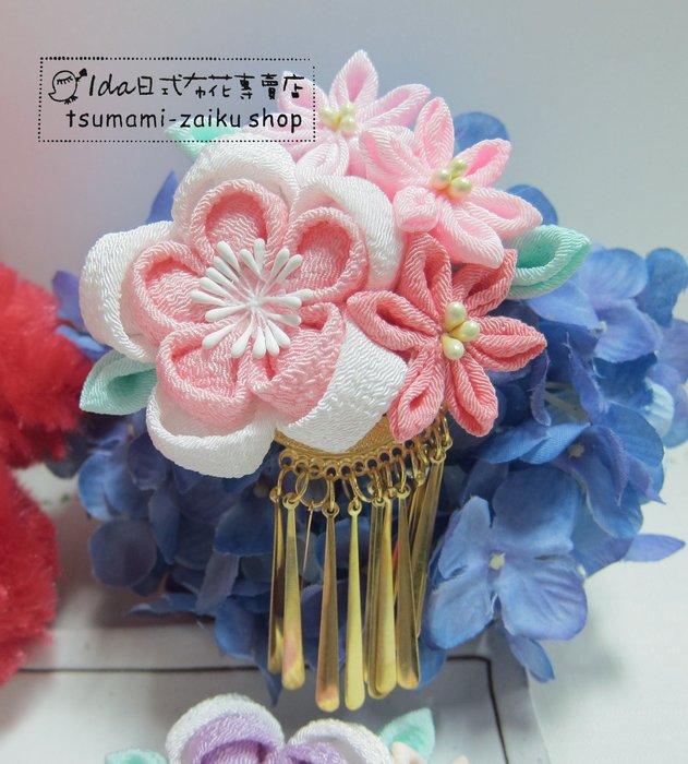 粉嫩色髮夾 金吊片 日式布花 和風布花 和服髮飾 cosplay 和服 浴衣髮飾 F049