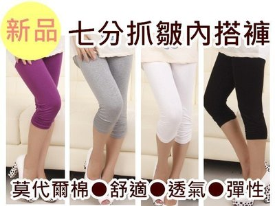 幸福孕婦裝✨【211012】腰圍可調節...