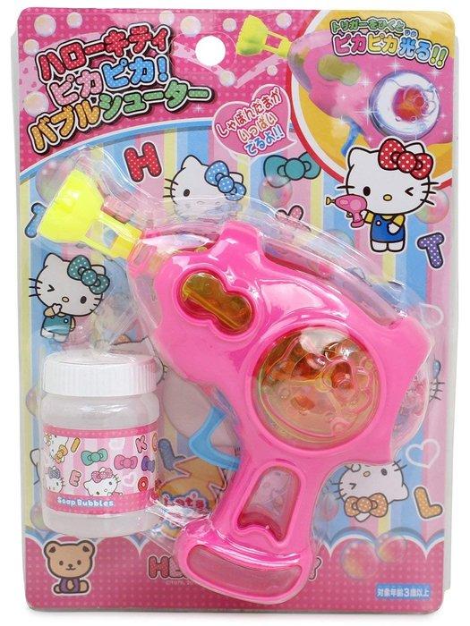 X射線【C011791】Hello Kitty 泡泡槍玩具,手壓式泡泡槍/吹泡泡玩具/泡泡水/水槍/電動泡泡槍