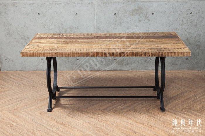【OPUS LOFT】JIF-147 復古工業風 大圓型鑄鐵腳 原木餐桌