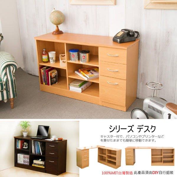 書桌【家具先生】百變書桌櫃電腦桌工作桌收納櫃書桌茶几桌電視櫃鞋櫃DE006NA