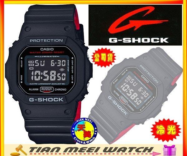 【現貨】【台灣CASIO原廠公司貨】【天美鐘錶店家直營】【下殺↘超低價】G SHOCK DW-5600HR-1 經典錶款