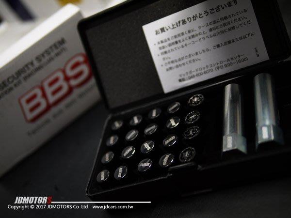 JD-MOTORS 日本原裝進口 世界大廠 BBS 防盜螺絲 防盜螺母 輪圈配件組  M12X1.5 M12X1.25