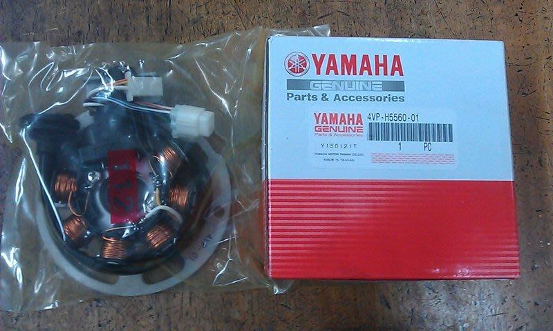 YAMAHA 山葉 原廠 大兜風 / BWS100 / VINO90 發電機、發電線圈、感應線圈、電盤內仁、脈衝線圈