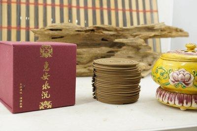 【壽馨堂】越南紅土沉系列天然沉香3.5小時48片裝,味道溫潤清雅.單方