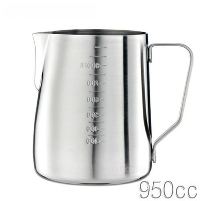 一鑫餐具【Tiamo 不銹鋼拉花杯 附刻度 950ml HC7085】咖啡調理杯茶杯調味杯不銹鋼拉花杯奶精杯量杯
