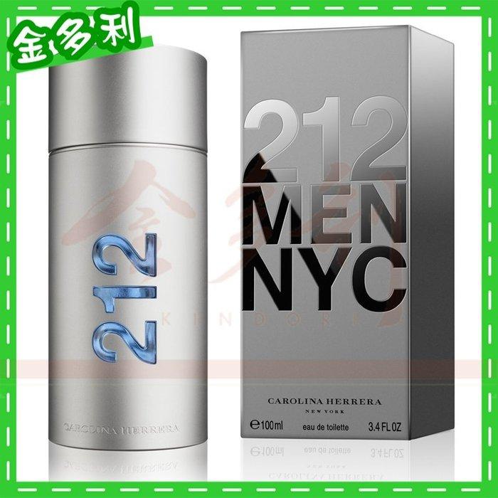 【金多利美妝】Carolina Herrera 212 MEN 都會男性淡香水 100ml 歡迎門市自取
