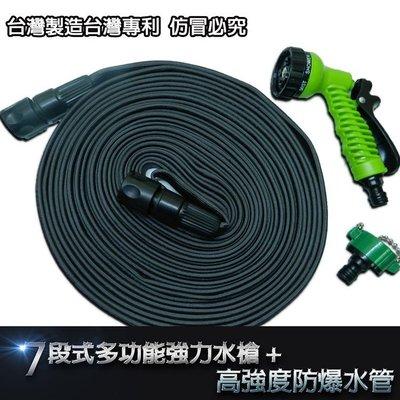 金德恩 台灣專利製造 15米走馬織布防...