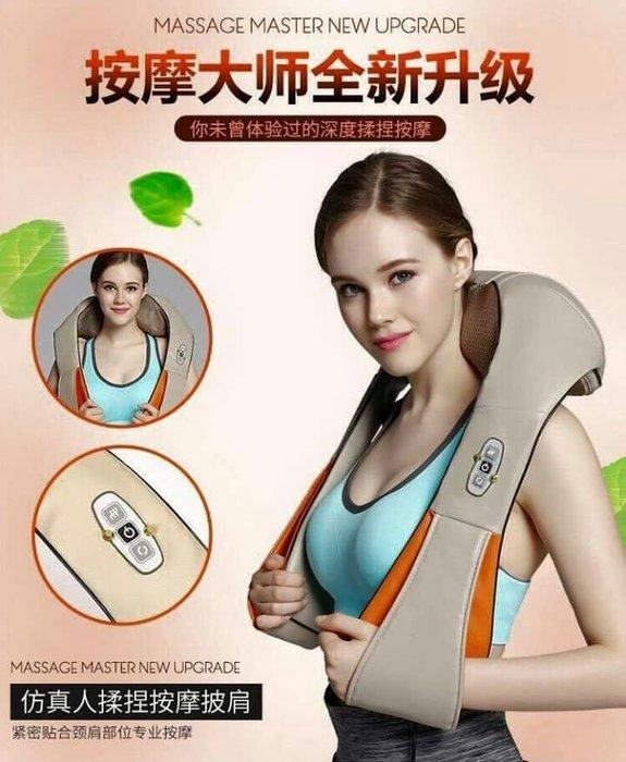 給全家最棒的 把壓力交給肩膀按摩器揉捻感放鬆肩膀緊繃的肌肉,也可放在腰部按摩,3D溫熱揉捏