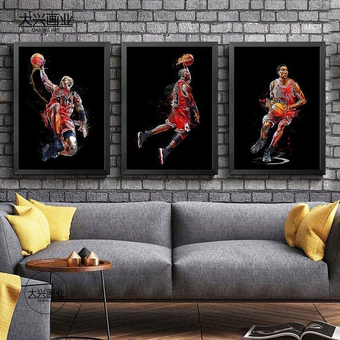 JORDAN喬丹海報掛畫籃球NBA明星裝飾畫公牛宿舍書房客廳牆畫壁畫(多款可選)