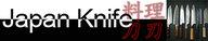 Japan Knife日本手工打刃専賣