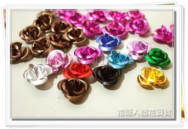 ◎花語人造花資材◎*中款鋁製玫瑰花*可製作成耳環~戒指花~服裝裝飾~頭花~胸花