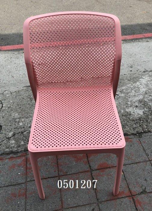 【弘旺二手家具生活館】零碼/庫存 粉色餐椅 辦公椅 電腦椅 吧台椅 洽談椅 休閒椅-各式新舊/二手家具 生活家電買賣