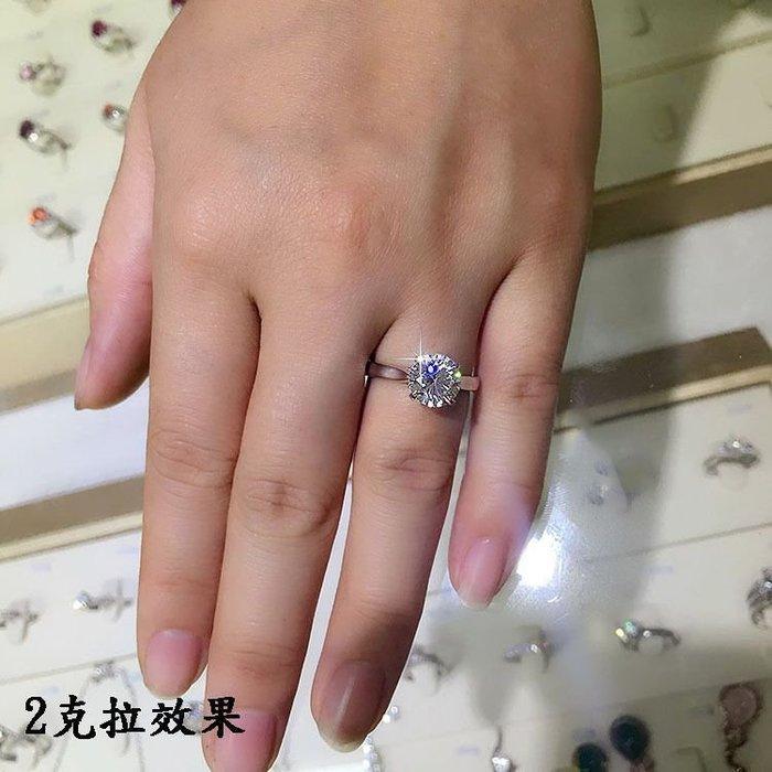 2克拉鑽戒卡家4爪鑲鑽戒求婚 結婚 情人節禮物 鑽石純銀包白金戒指 高碳仿真鑽莫桑石  FOREVER鑽寶