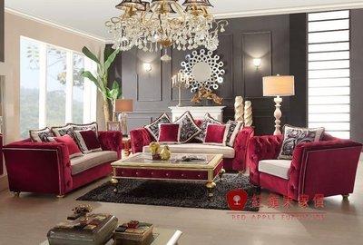 [紅蘋果傢俱] HM-2032 新古典系列 歐式 沙發 法式 絨布沙發 奢華沙發組
