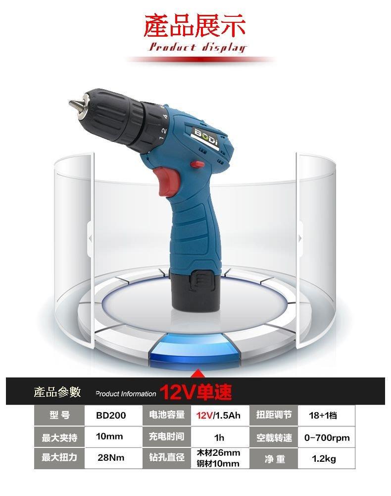 電動起子 螺絲 電動工具 汽車維修 充電式 手工具 板手 高扭力 機車 汽車工具 水電