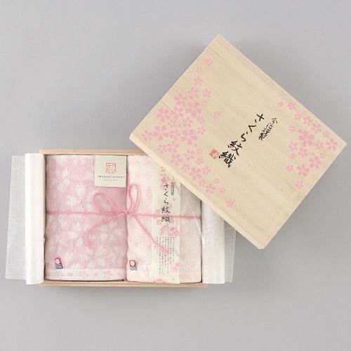 iSport聖誕節禮品日本代購 日本製 今治方巾 櫻花紋 禮盒裝木盒 100%綿 柔棉觸感快速吸水 020054