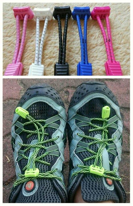 30色免綁鞋帶 含扣具  彈性鞋帶 懶人鞋帶 反光鞋帶 慢跑鞋 溯溪 馬拉松2xu adi
