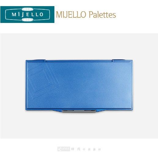 【時代中西畫材】 韓國MIJELLO美捷樂FUSION33保濕調色盤