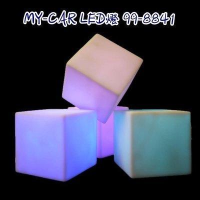 多功能LED燈  99-8841   ...
