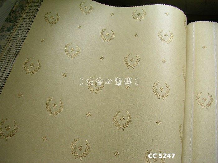 【大台北裝潢】CC義大利進口壁紙* 質感仿刺繡風小圖騰(3色) 每支2500元