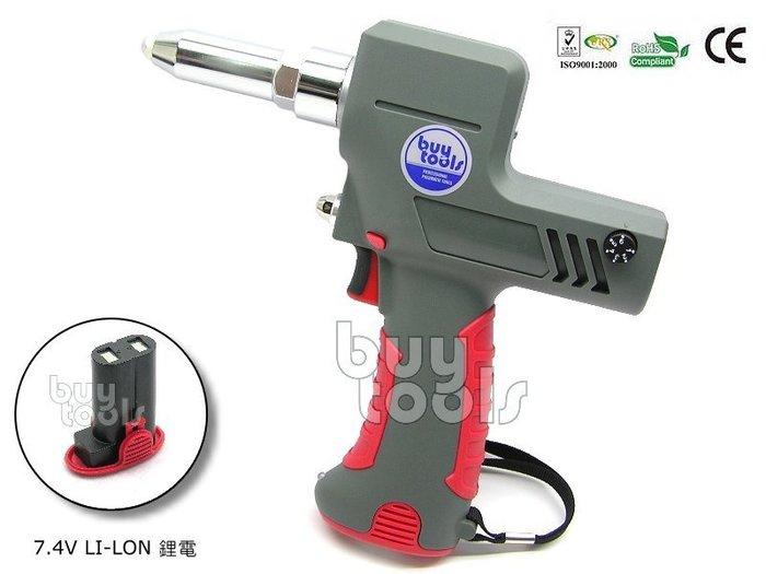 台灣工具-Cordless Riveter 充電式電動拉釘槍/適用2.4~4.8mm 拉釘/可拉400支/鋰電池《含稅》