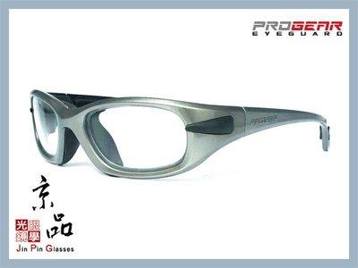 [PROGEAR] EG M 1020 灰色 全方位運動眼鏡 (適合籃球/足球/排球/棒壘球/手球) JPG 京品眼鏡