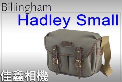 @佳鑫相機@(全新)Billingham白金漢 Hadley Small相機包FibreNyte(綠/巧克力)特價中!!