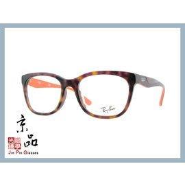 【RAYBAN】RB5331D 550...