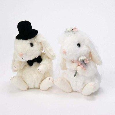 尼德斯Nydus~* 日本正版 長耳兔 結婚組 結婚禮盒 娃娃 絨毛玩偶 公仔 日本製 高約13cm