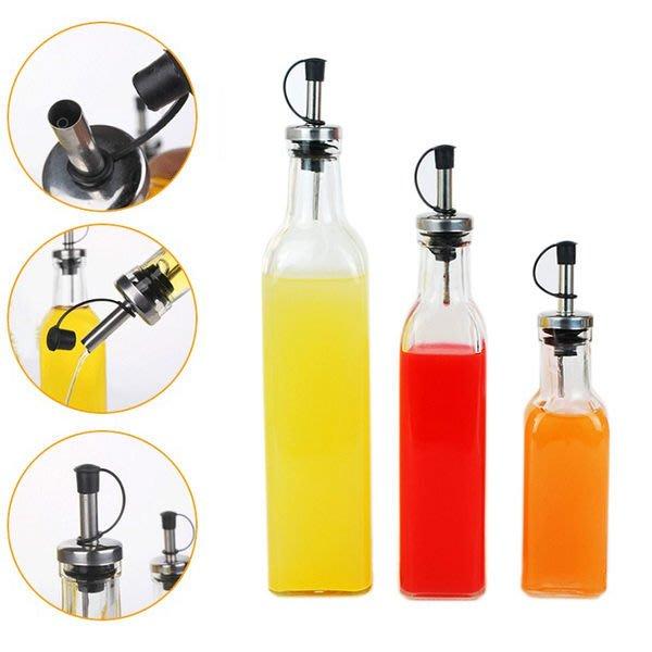 ☀實用好看ㄟ☀中號☀玻璃油醋瓶 油瓶☀醬醋瓶