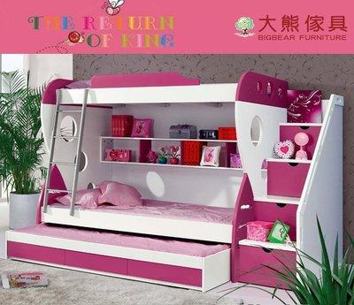 【大熊傢俱】A08 兒童家具 雙層床 子母床 兒童床 上下床 青年床 單人床 公主床 三抽拖床